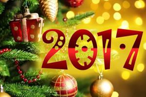 Поздравляем вас с наступающим Новым Годом!