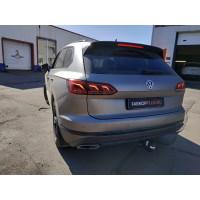Фаркоп BOSAL на Volkswagen Touareg 2018–  Арт. 2159-A