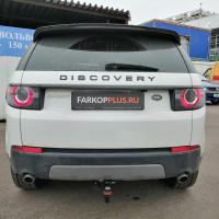 Фаркоп ARAGON на LAND ROVER Discovery Sport 2015–  Арт. E3501CA (для 5 мест, запаска в багажнике)